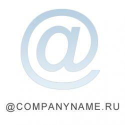 почта домена